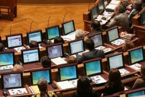 Computadores-do-Parlamento